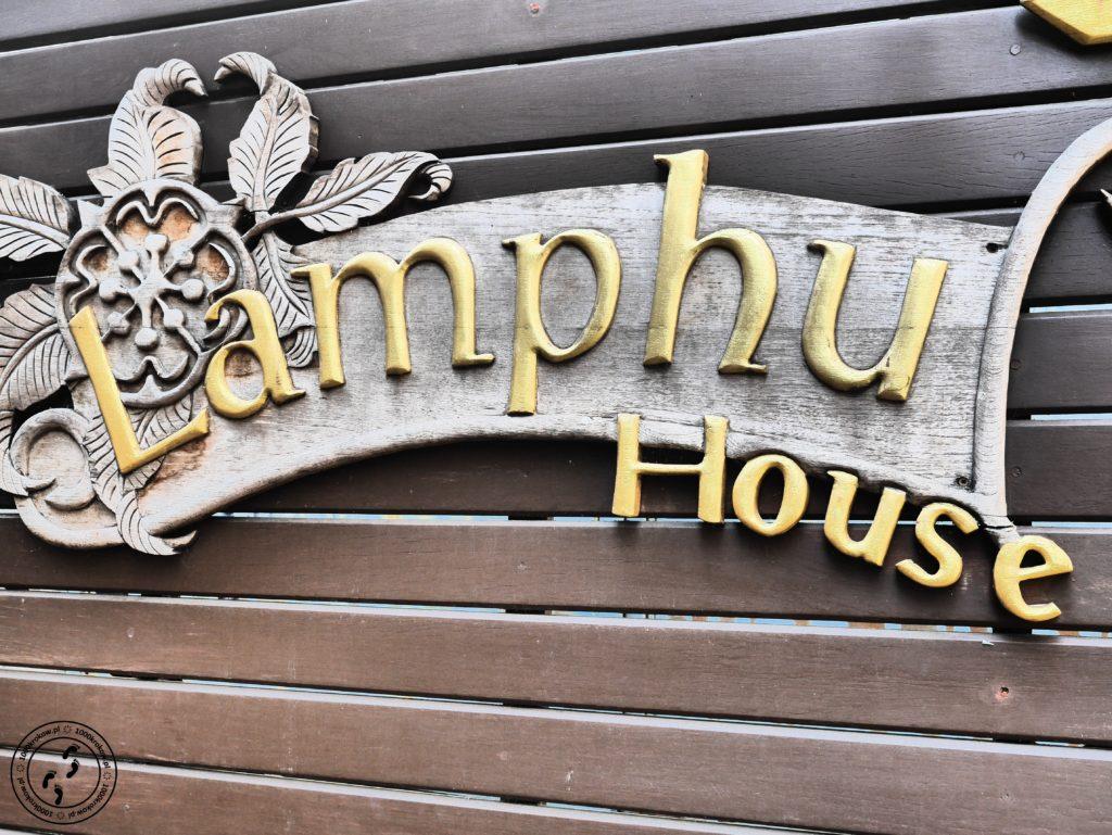 lamphu logo