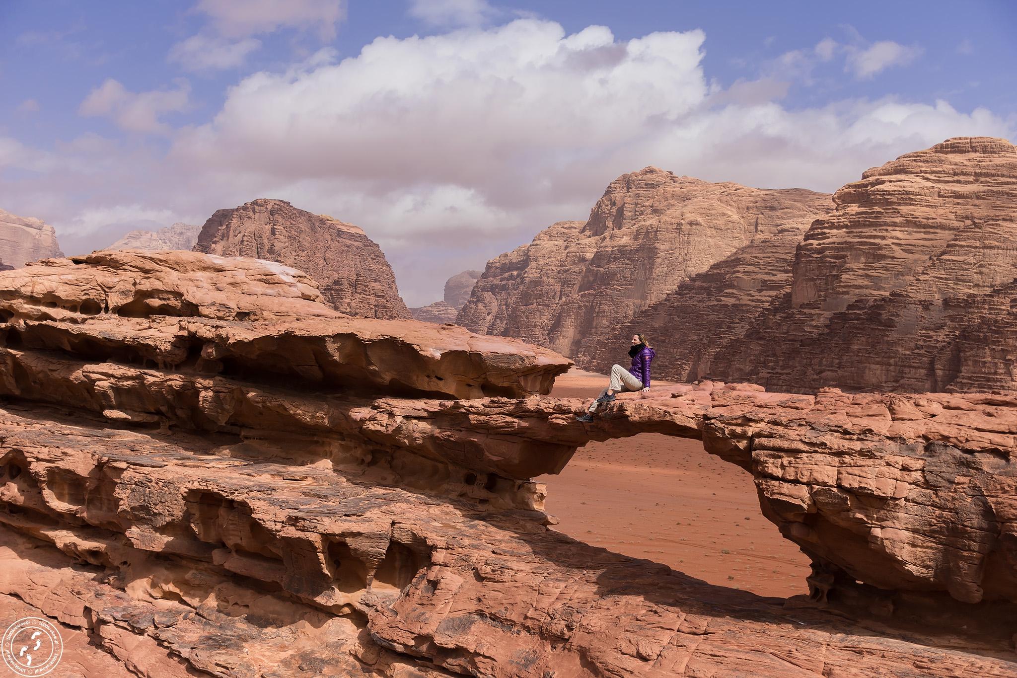 Mały Most wKhor al Ajram